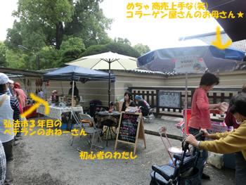 2013-05_21_10.jpg