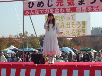 2013-11_17_01.jpg