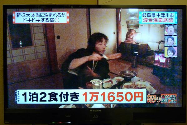 140205-怒り新党04