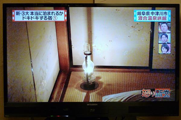 140205-怒り新党05