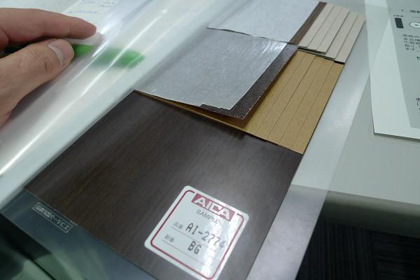 140213-アイカ工業本社04