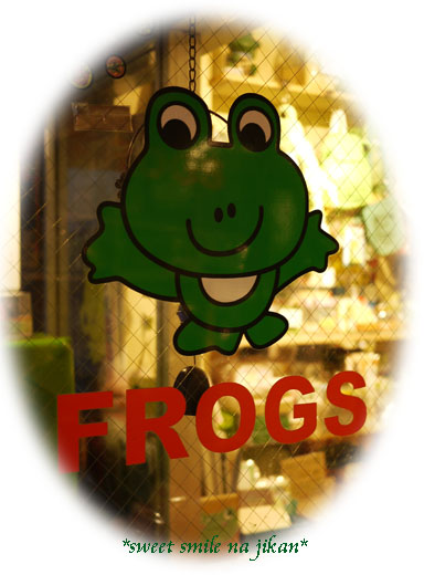 546-frogs.jpg