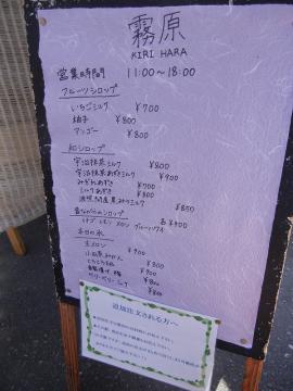 20130807_17.jpg