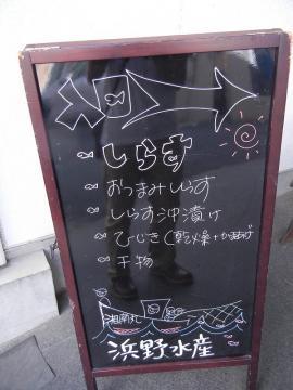 20130807_25.jpg