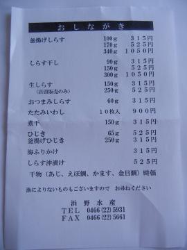 20130807_27.jpg