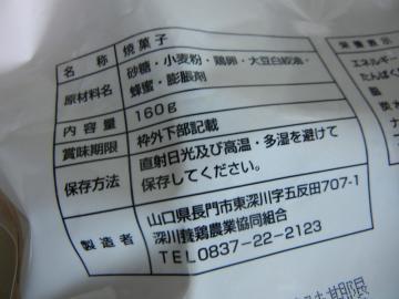 20130822_02.jpg