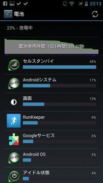20130830_04.jpg