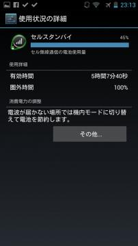 20130830_05.jpg