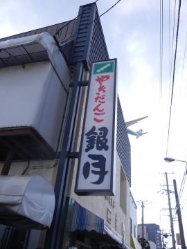 20131023_09.jpg