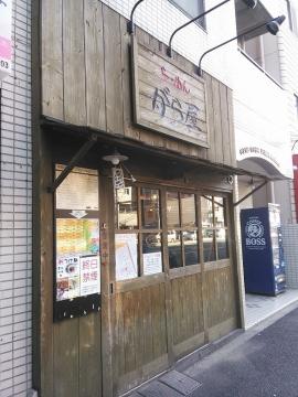 20131124_07.jpg