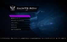 2013-11-01_00001.jpg
