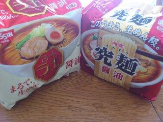 sラ王と極麺jpg