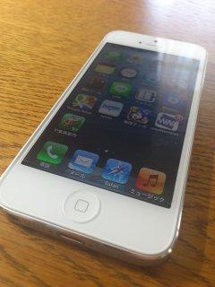 sこんにちはiPhone5