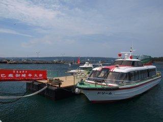 s01鮎川港2