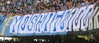 2013.07.13浦和戦3