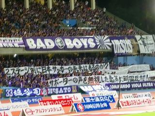 2013.09.14広島戦1