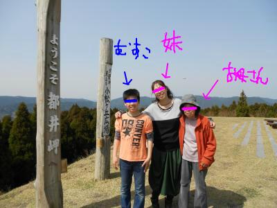snap_tikagenoko414_201350232732.jpg