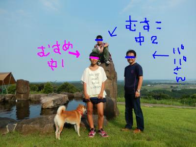 snap_tikagenoko414_201394195421.jpg