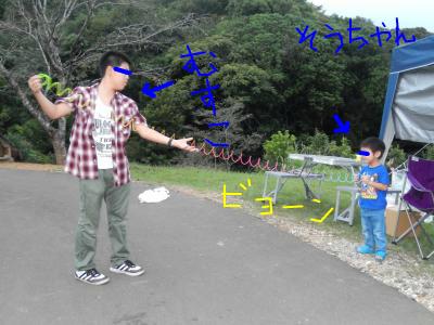 snap_tikagenoko414_201395152221.jpg
