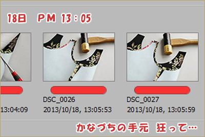 2013-1018-12.jpg