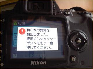 2013-1018-15.jpg