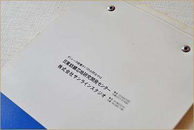 2013-1114-29.jpg