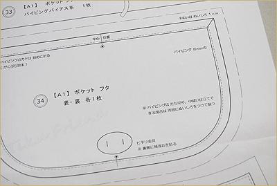 2013-1115-03.jpg