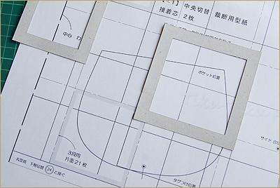 2013-1121-02.jpg