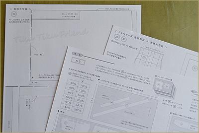 2103-1113-29.jpg