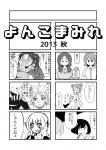 hyousi_20131018015053217.jpg