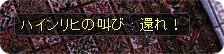 GHメモリアルD③