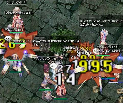 5月4日殴りアコプリ祭り狩場①