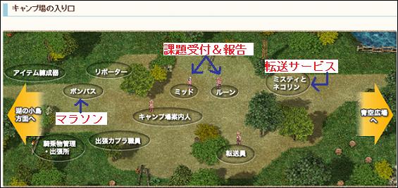 サマスペ会場MAP