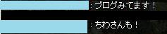 ありがとうございました(´ω`)