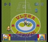 ウルトラリーグ 燃えろ!サッカー大決戦!!_002