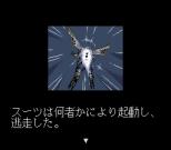 Edono牙_003