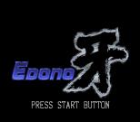 Edono牙_001