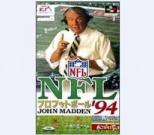 NFLプロフットボール94 ジョンマッデン_000