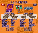 NBA実況バスケットウイニングダンク_002
