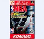 NBA実況バスケットウイニングダンク_000