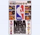 NBAプロバスケットボールブルズVSブレイザーズ_000