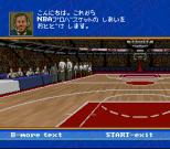 NBAプロバスケットボール94 ブルズVSサンズ_003