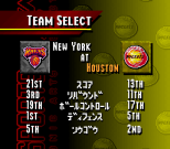 NBA LIVE95_003