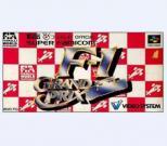 F1グランプリ_000