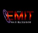エミット バリューセット_003
