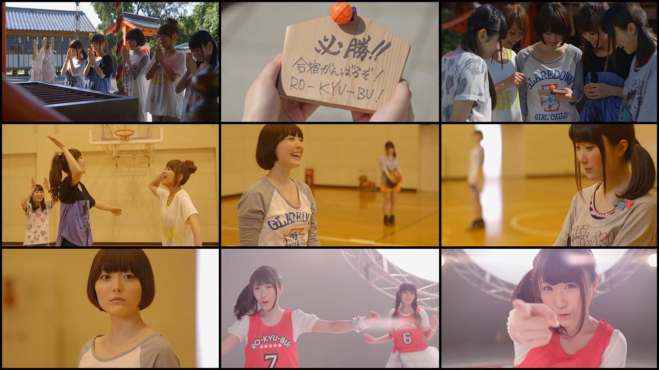 Get goal! MVその3