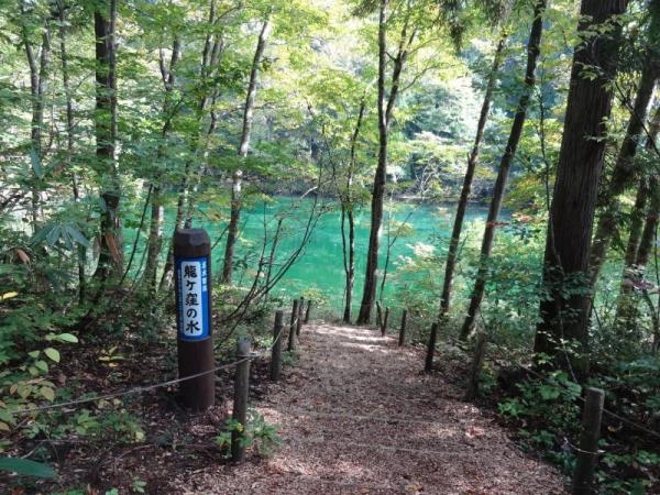 2014-10-12 新潟 053