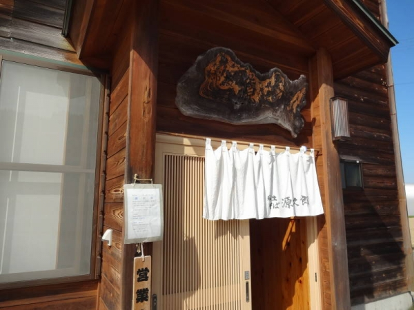 2014-10-12 新潟 061