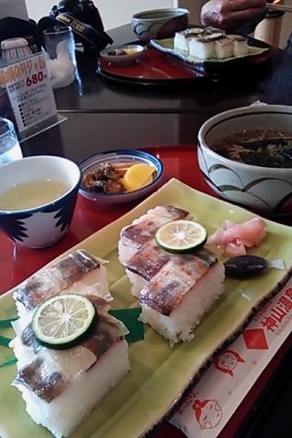 あめご寿司定食