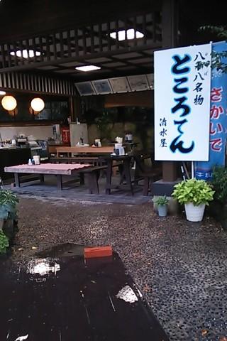 和風オープンカフェ
